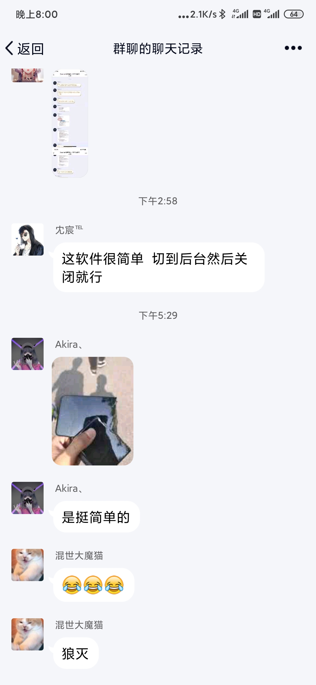Screenshot_2019-09-27-20-00-16-477_com.tencent.mobileqq.jpg